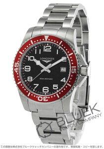 ロンジン LONGINES 腕時計 ハイドロコンクエスト 300m防水 メンズ L3.689.4.59.6
