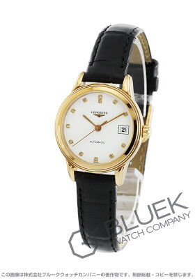 ロンジン LONGINES 腕時計 フラッグシップ ダイヤ PG金無垢 アリゲーターレザー レディース L4.274.8.27.2