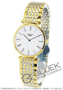 ロンジン LONGINES 腕時計 グランドクラシック メンズ L4.709.2.11.7