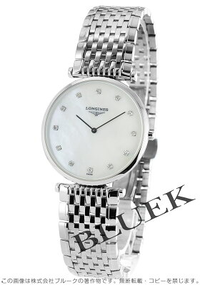 ロンジン グランドクラシック ダイヤ 腕時計 メンズ LONGINES L4.709.4.87.6