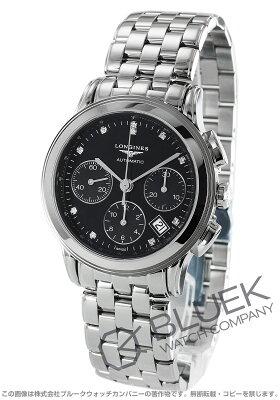 ロンジン LONGINES 腕時計 フラッグシップ ダイヤ メンズ L4.803.4.57.6
