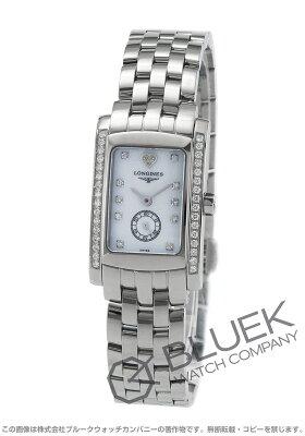 ロンジン ドルチェビータ ダイヤ 腕時計 レディース LONGINES L5.155.0.92.6