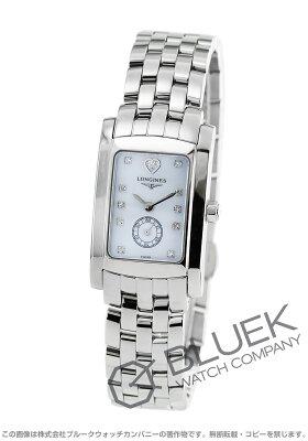 ロンジン ドルチェビータ ダイヤ 腕時計 レディース LONGINES L5.155.4.92.6
