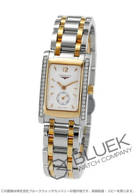 ロンジン ドルチェビータ ダイヤ 腕時計 レディース LONGINES L5.155.5.19.7