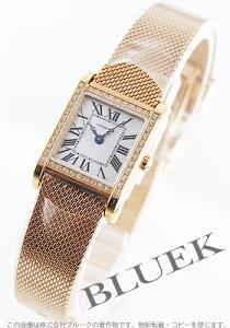 ロンジン LONGINES 腕時計 1926 ダイヤ PG金無垢 レディース L5.173.9.81.6
