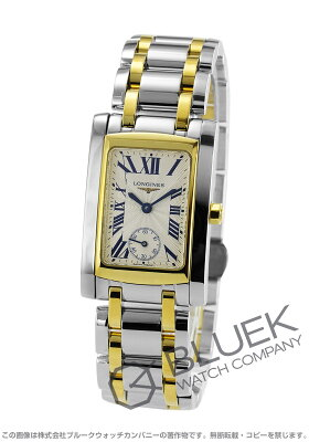 ロンジン ドルチェビータ 腕時計 レディース LONGINES L5.502.5.70.7
