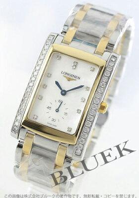 ロンジン LONGINES 腕時計 ドルチェビータ ダイヤ レディース L5.655.5.09.7
