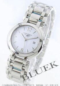 ロンジン LONGINES 腕時計 プリマルナ レディース L8.112.4.16.6