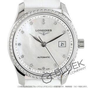 ロンジン マスターコレクション ダイヤ アリゲーターレザー 腕時計 レディース LONGINES L2.257.0.87.2
