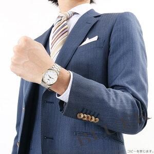ロンジン マスターコレクション ダイヤ 腕時計 メンズ LONGINES L2.518.5.77.7