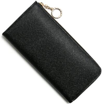 ブルガリ BVLGARI 長財布 ブルガリブルガリ 【BB】 ブラック 280065 レディース