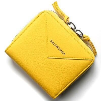 バレンシアガ 二つ折り財布 財布 レディース ペーパー ビルフォールド ジューンソレイユイエロー 371662 DLQ0N 7155 BALENCIAGA