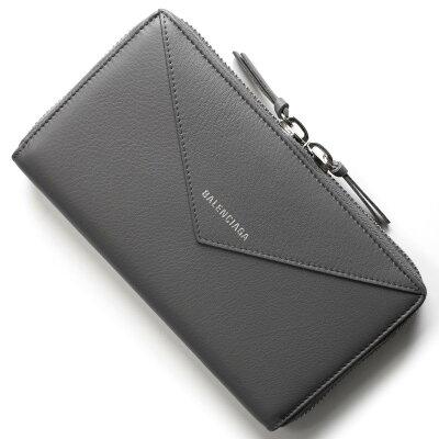 バレンシアガ 長財布 財布 レディース ペーパー グリアシエフォンセグレー 381226 DLQ0N 1215 BALENCIAGA