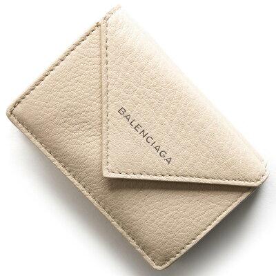 バレンシアガ BALENCIAGA 三つ折財布 ペーパー ミニ PAPER MINI ベージュタピオカ 391446 DLQ0N 2730 レディース