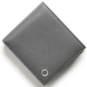 7a1dc0bf88d3 ブルガリ(Bvlgari). ブルガリ 二つ折り財布 財布 メンズ ...