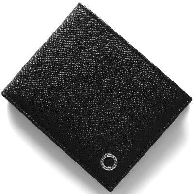 ブルガリ BVLGARI 二つ折り財布【札入れ】 ブルガリブルガリ マン BB MAN ブラック 38116 メンズ