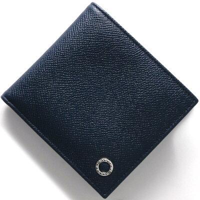 ブルガリ BVLGARI 二つ折財布 ブルガリブルガリ マン 【BB MAN】 デニムサファイア 39324 メンズ