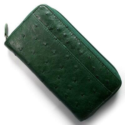 本革 Leather 長財布 オーストリッチ OSTRICH キプロスグリーン OKN1824H CGN メンズ レディース