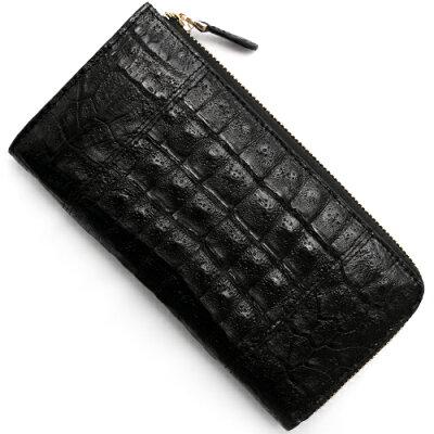 本革 Leather 長財布【札入れ】 クロコダイル 【CROCODILE】 ブラック R50002 メンズ レディース