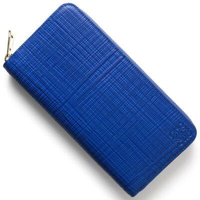 ロエベ 長財布 財布 レディース CREMALLERA LINEN エレクトリックブルー 101 F13 N88 5560 LOEWE