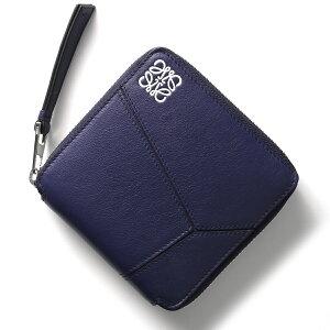 ロエベ LOEWE 二つ折財布 パズル 【PUZZLE】 SMALL ネイビーブルー 12289 M88 5110 レディース