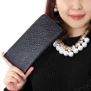 ロエベ 長財布【札入れ】 財布 レディース CREMALLERA REPEAT ブラック 107 N41 55 1100 LOEWE