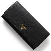 プラダ PRADA 長財布 ヴィッテロ グレイン VITELLO GRAIN ブラック 1MH132 2E3A F0002 レディース