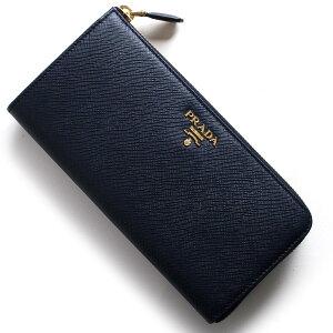 プラダ PRADA 長財布 サフィアーノ メタル SAFFIANO METAL バルティコブルー 1ML183 QWA F0216 メンズ