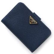 プラダ PRADA 二つ折財布 サフィアーノ トライアングル SAFFIANO TRIANG 三角ロゴプレート ブリエッタブルー 1ML225 QHH F0016 レディース