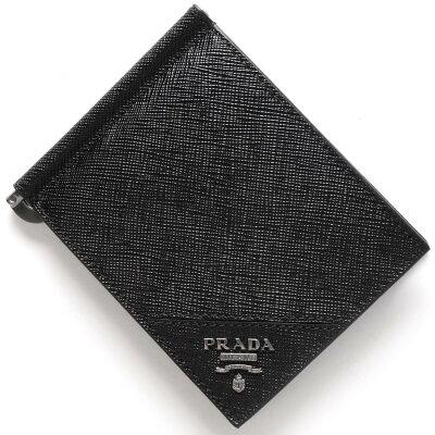プラダ PRADA 二つ折り財布【札入れ】 SAFFIANO METAL ブラック 2MN077 QME F0002 メンズ