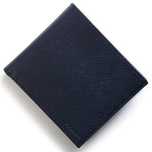 プラダ PRADA 二つ折財布 サフィアーノ SAFFIANO バルティコブルー 2MO738 053 F0216 2017年秋冬新作 メンズ