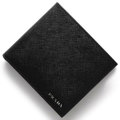 プラダ PRADA 二つ折り財布 サフィアーノ ビコローレ SAFFIANO BICOLO ブラック&マーキュリオグレー 2MO738 2E26 F0R8F メンズ