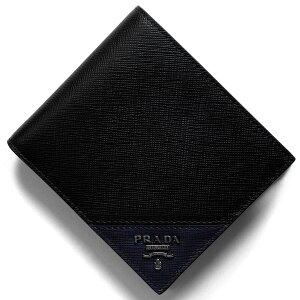 プラダ PRADA 二つ折財布 サフィアーノ メタル SAFFIANO METAL ブラック&バルティコブルー 2MO738 QME F0G52 メンズ
