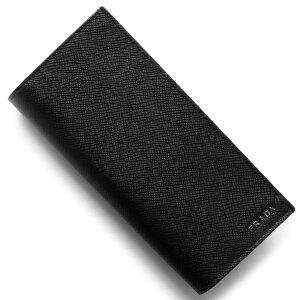 プラダ PRADA 長財布 サフィアーノ ビコロー SAFFIANO BICOLO ブラック&バルティコブルー 2MV836 C5S F0G52 メンズ