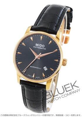 ミドー MIDO 腕時計 バロンチェッリ II メンズ M8600.3.13.4