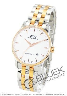 ミドー MIDO 腕時計 バロンチェッリ II メンズ M8600.9.11.1