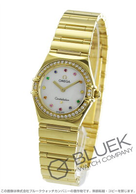 オメガ コンステレーション アイリス マイチョイス ダイヤ YG金無垢 腕時計 レディース OMEGA 1154.79