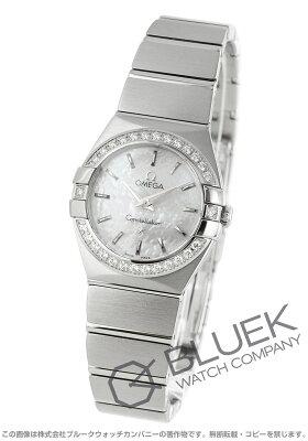 オメガ OMEGA 腕時計 コンステレーション ブラッシュ ダイヤ レディース 123.15.24.60.05.001