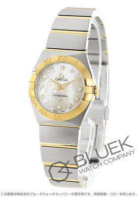 オメガ OMEGA 腕時計 コンステレーション ブラッシュ ダイヤ レディース 123.20.24.60.55.002