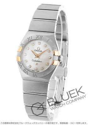 オメガ OMEGA 腕時計 コンステレーション ブラッシュ ダイヤ レディース 123.20.24.60.55.005