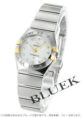 オメガ OMEGA 腕時計 コンステレーション ブラッシュ ダイヤ レディース 123.20.24.60.55.006