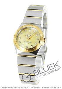 オメガ OMEGA 腕時計 コンステレーション ブラッシュ ダイヤ レディース 123.20.24.60.57.001