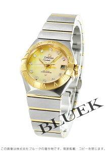 オメガ OMEGA 腕時計 コンステレーション ブラッシュ ダイヤ レディース 123.20.27.20.57.002