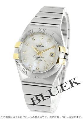 オメガ OMEGA 腕時計 コンステレーション ブラッシュ ダイヤ レディース 123.20.31.20.55.004