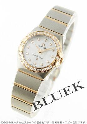オメガ OMEGA 腕時計 コンステレーション ブラッシュ ダイヤ レディース 123.25.24.60.55.001