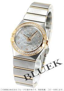 オメガ OMEGA 腕時計 コンステレーション ブラッシュ ダイヤ レディース 123.25.27.60.52.001