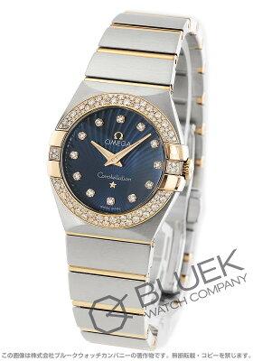 オメガ OMEGA 腕時計 コンステレーション ブラッシュ ダイヤ レディース 123.25.27.60.53.001