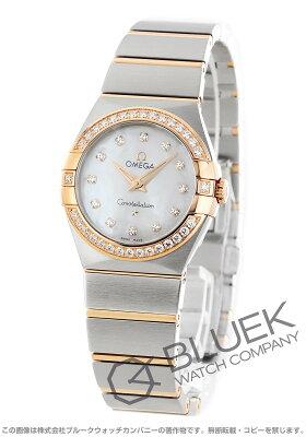 オメガ コンステレーション ブラッシュ ダイヤ 腕時計 レディース OMEGA 123.25.27.60.55.001