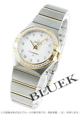 オメガ コンステレーション ブラッシュ ダイヤ 腕時計 レディース OMEGA 123.25.27.60.55.004