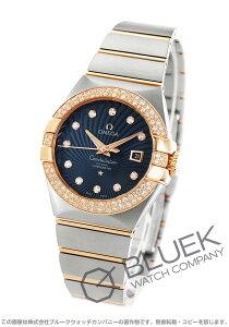 オメガ OMEGA 腕時計 コンステレーション ブラッシュ ダイヤ レディース 123.25.31.20.53.001